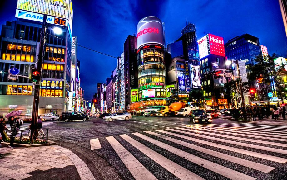 Opnieuw Nederlandse delegatie naar beurs in Tokyo